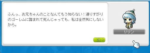 blog0819.jpg