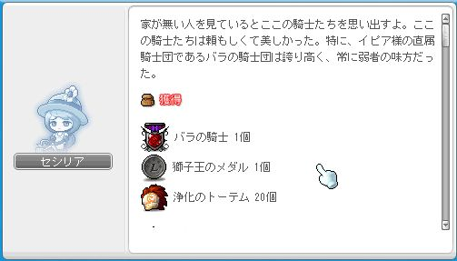 blog0888.jpg
