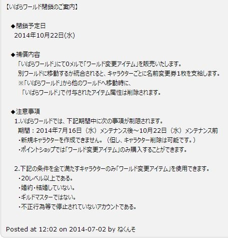 blog0899.jpg