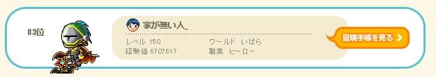 blog0960.jpg