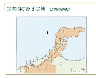 石川には田上駅を含め八つの駅が・・・