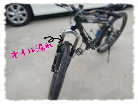 20140523061936314.jpg