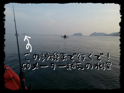 20140722142305a2c.jpg