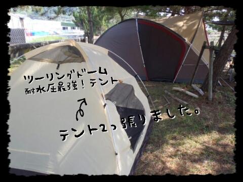20140730125007593.jpg
