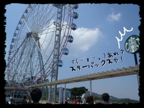 201407301251306f6.jpg