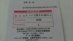 1397817108922.jpg