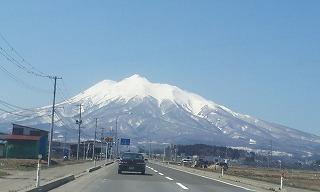 山2 (2)