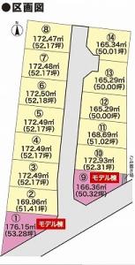 s-浜の町区画図
