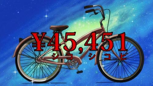 せいとかい7 (3)