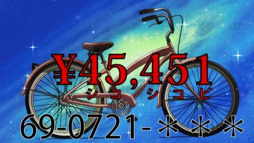 せいとかい7 (4)