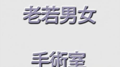 せいとかい9 (14)
