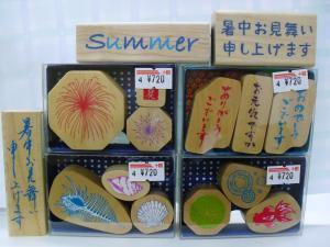 夏柄スタンプ2