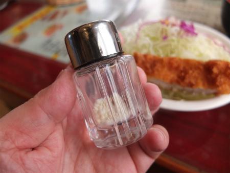 お塩が旨い