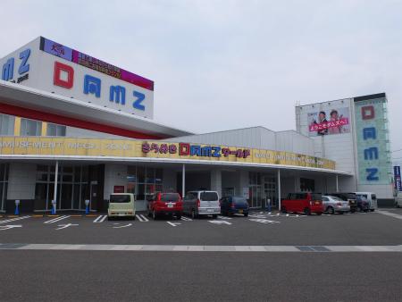 DAMZ柏崎店