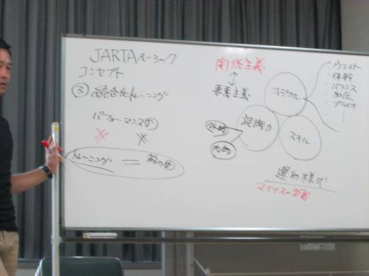 福岡セミナー①
