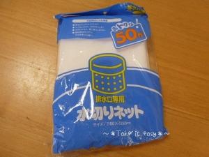 s-P1020463.jpg