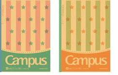 campusnote12.jpg