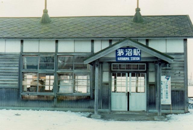 9S612駅舎