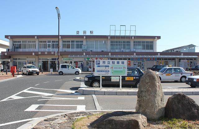 1 益田駅