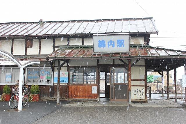3綿内駅舎