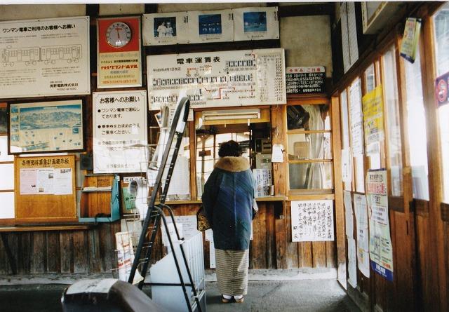 10松代駅舎内部