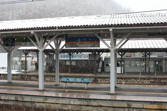 15屋代駅