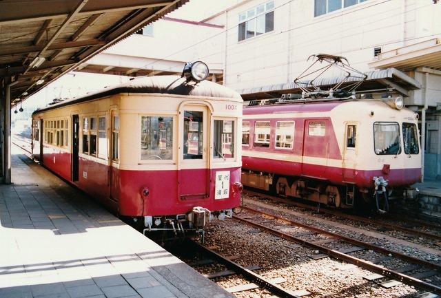 16S58須坂駅