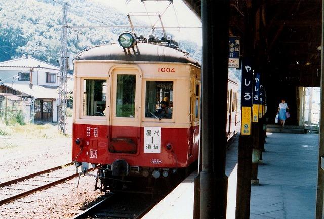 18屋代電車