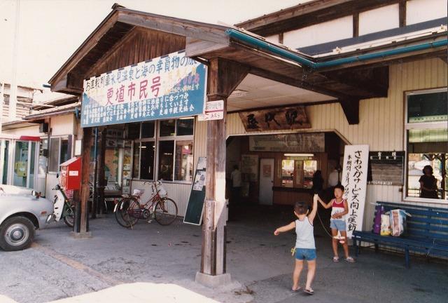 19旧屋代駅舎