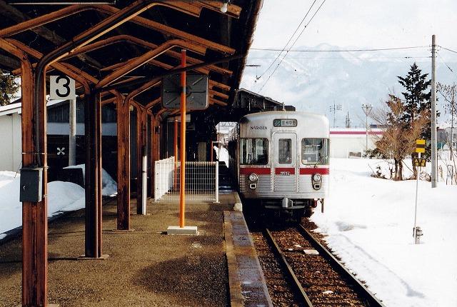 ①H14木島駅