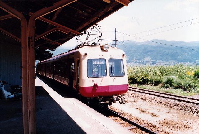 ①S58木島駅