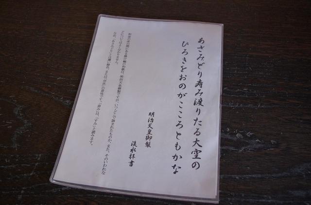 K_5_8910.jpg