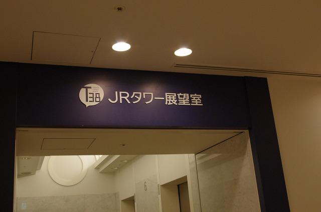 K_5_8995.jpg
