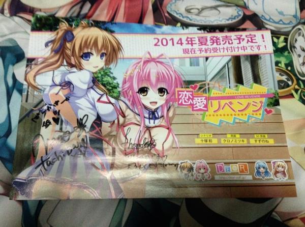 SnapCrab_NoName_2014-3-29_19-48-38_No-00.jpg