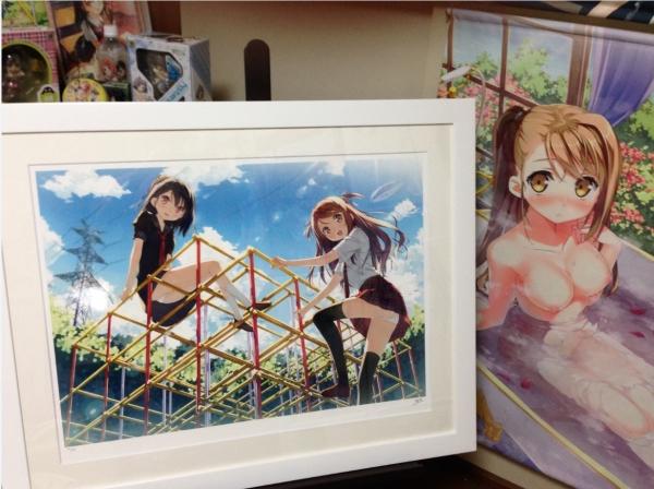 SnapCrab_NoName_2014-6-14_22-0-58_No-00.jpg