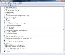 15P1100dev.jpg
