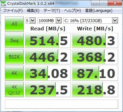 15P1100ssd.jpg