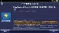 2014-04-12-155453.jpg