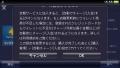 2014-04-12-155528.jpg