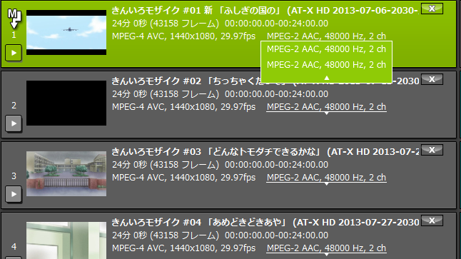 2014021202.png