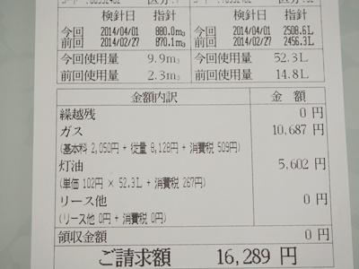 P4010077.jpg