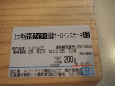 P8021130-1.jpg
