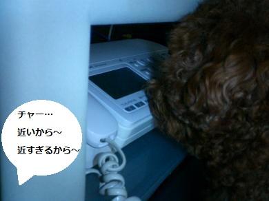 縺九・繧翫▽縺搾シ狙convert_20140724234350