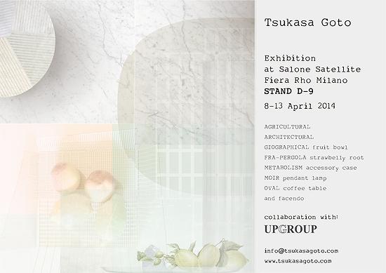 Tsukasa Goto_Exhibition salone satellite 2014