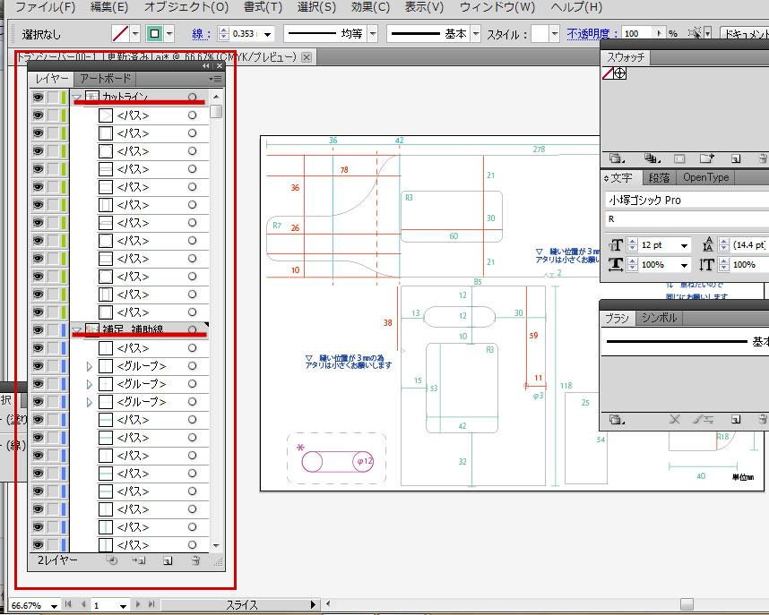 CAD用図面 Illustrator CS5-1