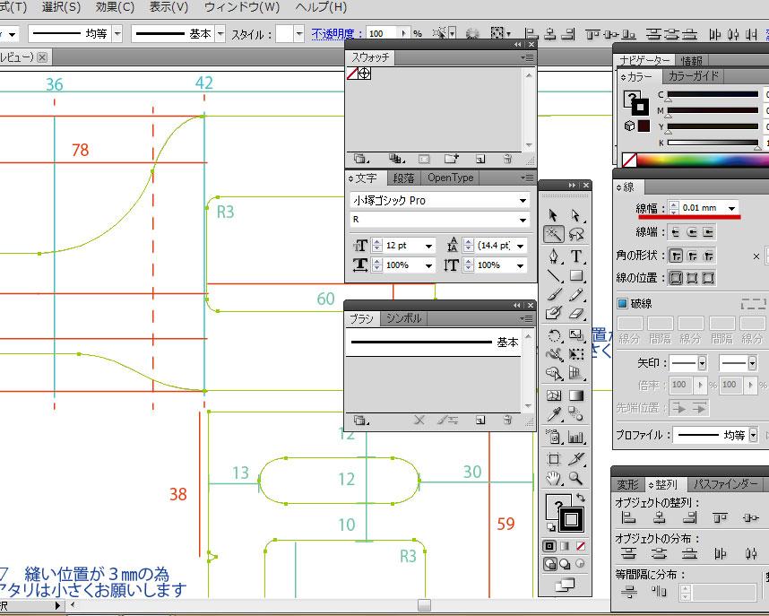 CAD用図面 Illustrator CS5-2