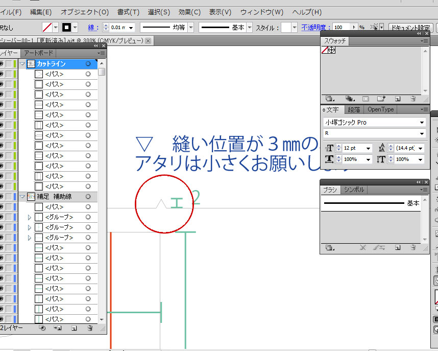 CAD用図面 Illustrator CS5-3