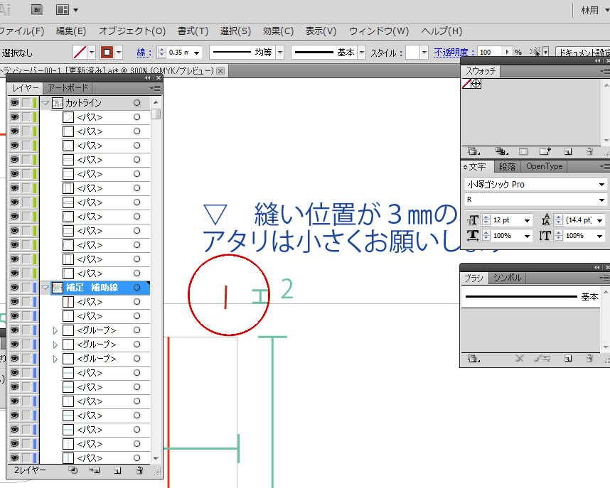 CAD用図面 Illustrator CS5-4