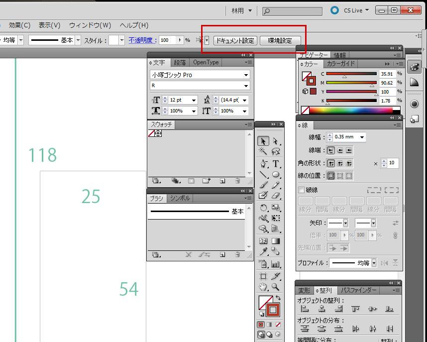 CAD用図面 Illustrator CS5-5