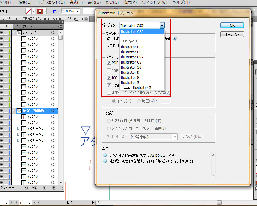 CAD用図面 Illustrator CS5-6